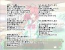 Riryka - Blood Knife  (FULL 歌詞付き) thumbnail