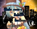 【ニコカラ】Magic Hour / RainyBlueBell【onVocal】 thumbnail
