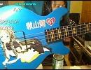 【ニコニコ動画】秋山澪(42)→(43) H.J.Freaks ストロボナイツ Mr.Music 演奏してみた!(◕‿‿◕)を解析してみた