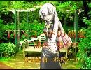 【ニコニコ動画】【ルカがくぽ】TENコードの初恋(混声三部合唱)【オリジナル曲】を解析してみた