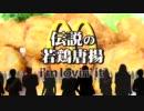 【フライングゲット】AKB48×マクドナルド【チキンナゲット】画質テスト thumbnail