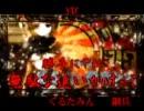 【衝動的に】千本桜 feat.ytr【合唱】※爆音推奨