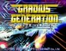 VRC6でグラディウスジェネレーション全曲集