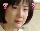 涙の女王リーチ(ぱちんこ 冬のソナタ2)