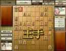 【詰将棋】117手煙詰を再現してみた(将棋図巧第99番)