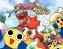 【対人戦】AAたちの桃鉄実況 第03期 1+2年目前半【ゆっくり字幕実況】 thumbnail