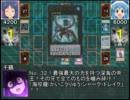 決闘!イカ娘 その17・前編 thumbnail