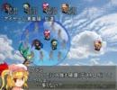 【東方卓遊戯】比那名居天子の雑魚てんこ盛りtest【SW2.0】