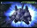 Gジェネレーション スピリッツ センチネル系機体の戦闘シーン2