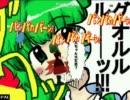 【MUGEN】東方キャラクター別対抗トーナメントpart145