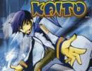 【ニコニコ動画】【KAITO】 陽だまり / 村下孝蔵を解析してみた