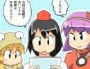 【ニコニコ動画】【東方4コマ】早苗がマンガを描きました【2】を解析してみた