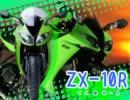 【MAD】 Kawasakiバイク de きしめん