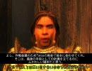 Oblivion プレイ動画 テクテク冒険記 part149 thumbnail