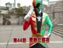 海賊戦隊ゴーカイジャーでの変身回数ランキング【完全版?】 thumbnail