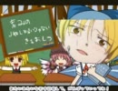 マミさんのパーフェクト死ぬしかないじゃない教室 thumbnail
