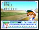 【TAS】パワプロ9決定版 サクセス【Testrun】part2 thumbnail