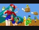 【第8回MMD杯EX】マリオはリアルな効果音を鳴らしていきました