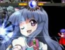 【ひぐらしのなく頃に煌】魔法少女オヤシロリカ、参上!!【MUGEN】 thumbnail