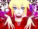 「Fate:Rebirth」 歌ってみた 【*土方奏音×みけ】
