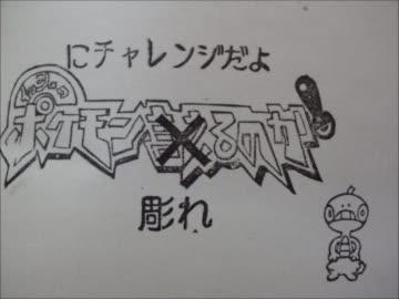 お万の方 by 消しカス - ニコニコ動画
