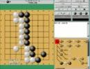【ニコニコ動画】簡単囲碁ルール説明を解析してみた