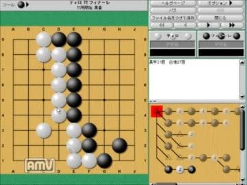 囲碁 ルール