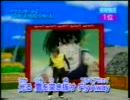 快進撃TV!うたえモン 1/2