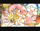 ねずみがイチバン! thumbnail