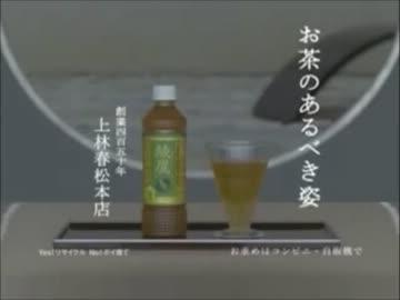 綾 (AYA) - 東銀座/懐石・会席料理 [食べログ]