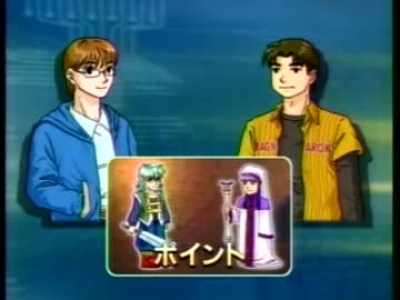2005/04/07 NHKニュース10 Ragna...