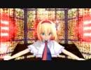 【MMD】世界二位のアリスさんで紫音式✿千本桜✿!【カメラ】