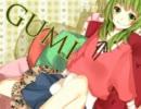 GUMIにaikoのデビュー曲「あした」を歌っ