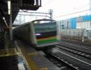 20120223 東海道線E233系快速列車 辻堂駅通過【電気・空気警笛付き】