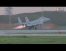 AFL-003 第83航空隊 第204飛行隊 「日本の南西空域を守る活動と任務」 3/4