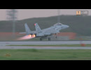AFL-003 第83航空隊 第204飛行隊 「日本の南西空域を守る活動と任務」 4/4