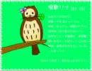 【UTAU新音源】心拍数#0822【嗚歌リナ】