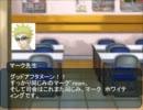 【ヴァンガード】汝は人狼なりや その3.5【第一試合】