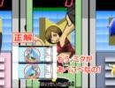 【マジカル頭脳パワー!!】 エラーを探せ!オリジナル その5 (番組再現風)