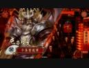【戦国大戦】正二位尼子剣聖VS布武ふへん