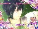 桜舞の語り
