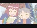 ポヨポヨ観察日記 第9話「待ってたマル」 thumbnail