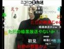 20120227 コナラジ 特別編:ディレクタースペシャルトーク 1/2