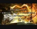 ゆっくり達のクトゥルフの呼び声 9.5話 thumbnail