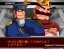 版権キャラ VS オリジナル・アレンジ連合 勝ち抜き戦 Part,13