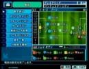 【EWET】 4-2-2-2 [マンC] vs [トッテナム] 4-4-2 【実況40】 thumbnail