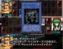 【MUGEN】ユウ☆キ☆オウ第15闘(改訂版)【デュエル】 thumbnail