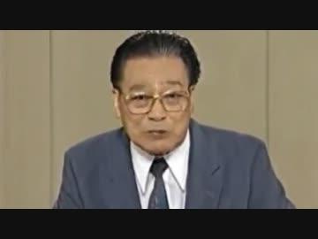 須田クラブ feat. ZAKI, 山口節生, 外山恒一, 川上俊夫 & キング牧師(再うp)