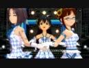 アイドルマスター2 Brand New Day! 【HD】