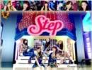 KARA - STEP 日本語 (Japanese)
